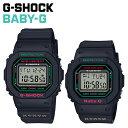 CASIO G-SHOCK BABY-G カシオ 腕時計 LOV-19B-1JR ラバーズコレクション ラバコレ ペアウォッチ ジーショック Gショック ベビージー ベビーG メンズ レディース ブラック 黒