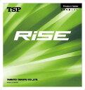 Tsp-020006-0020