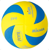 ミカサ MIKASA バレーボール ボール 4号球 小学生 キッズ SV4YBL [ あす楽対象外 ]の画像