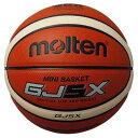 送料無料 モルテン Molten バスケットボール 5号球 正規 通販
