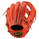 送料無料 ZETT ゼット グローブ 軟式グローブ 少年野球 正規 通販