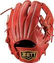ZETT ゼット グローブ 軟式グローブ 少年野球 少年軟式グラブ グランドヒーローライジング オールラウンド用 M [ あす楽対象外 ] 【NEW】【野球】