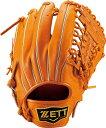 送料無料 ZETT ゼット グローブ 硬式グローブ 正規 通販