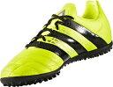 adidas アディダス シューズ トレーニングシューズ サッカー エース AQ2069 イエロー メンズ 【新作】 [ あす楽対象外 ]