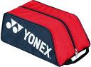 Yy-bag1633-097