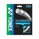 5250円以上で 送料無料 Yonex ヨネックス 硬式テニス用ストリング DYNAWAIRE125(ダイナワイヤー125)