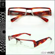アランミクリ alain mikli メガネ 眼鏡 ブラウン イエロー A0778-12 スクウェア セルフレーム サングラス メンズ レディース