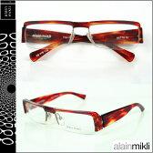 アランミクリ alain mikli メガネ 眼鏡 ブラウン イエロー A0778-12 スクウェア セルフレーム サングラス メンズ レディース あす楽