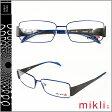 ミクリ mikli アランミクリ メガネ 眼鏡 M0606-col04 ブルー メタルフレーム サングラス BLUE GLASSES メンズ レディース あす楽
