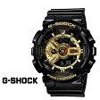 カシオ CASIO G-SHOCK 腕時計 GA-110GB-1AJF BLACK GOLD SERIES Gショック G-ショック ブラック ゴールド メンズ レディース