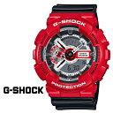 CASIO正規代理店 送料無料 ジーショック g-shock mini 楽天 時計 Gショック 腕時計 正規 あす楽 通販