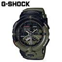 カシオ CASIO CHARI&CO G-SHOCK Gショック コラボ チャリアンドコー ジーショック グリーン 迷彩 腕時計 時計 メンズ …