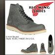 送料無料 レッドウィング RED WING ラウンド トゥ Round Toe Dワイズ レザー メンズ ブーツ Boots Made in USA レッドウイング 8152 グレーラフ [2/27 追加入荷][ 正規 あす楽 ]【□】【ホワイトデー】