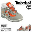 送料無料 【12cm】 ティンバーランド Timberland ブーツ 正規 あす楽 通販