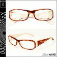 アランミクリ alain mikli メガネ 眼鏡 ブラウン ナチュラル BWN-26 AL0511 0033 セルフレーム サングラス メンズ レディース あす楽