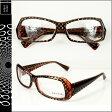 アランミクリ alain mikli メガネ 眼鏡 ブラウン ブラック BWN-61 AL0945 0002 セルフレーム サングラス メンズ レディース
