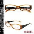 ミクリ mikli アランミクリ メガネ 眼鏡 ブラウン BWN-4 M0608 COL06 セルフレーム alain mikli サングラス メンズ レディース あす楽