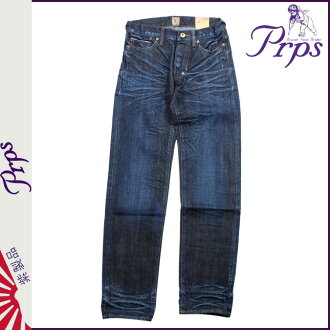 ピーアールピーエス PRPS vintage denim E57P606VRAMBLER cotton mens