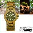 [SOLD OUT]ウィーウッド WEWOOD 腕時計 DATE アーミー ARMY NATURAL WOOD デイト ウォッチ 時計 メンズ レディース