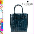 [SOLD OUT]送料無料 ケイトスペード kate spade トートバッグ [ダークティール] WKRU1629 JAMES パテントレザー レディース DARKTEAL [ 正規 あす楽 ]【□】