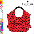 [SOLD OUT]送料無料 ケイトスペード kate spade トートバッグ [レッド] PXRU3760 TATE ウール レディース RED [ 正規 あす楽 ]【□】