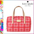 [SOLD OUT]送料無料 ケイトスペード kate spade ボストンバッグ [ラッカー×クリーム] WKRU1691 620 KALEIGH レザー レディース LACQUER×CREAM [ 正規 あす楽 ]【□】
