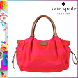 [SOLD OUT]送料無料 ケイトスペード kate spade マザーズバッグ [デザートローズレッド] WKRU1727 667 STEVIE BABY ナイロン レディース DSRTROSRED [ 正規 あす楽 ]【□】