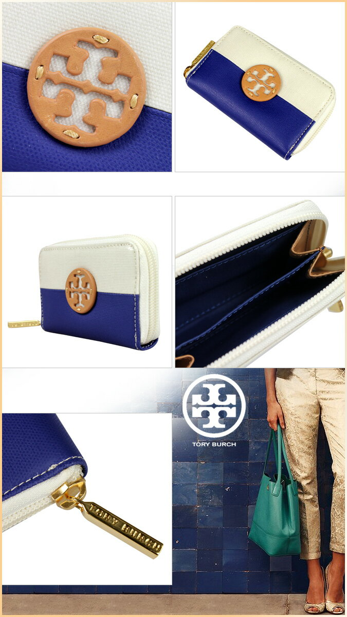 [SOLD OUT]送料無料 トリーバーチ TORY BURCH コインケース [ピレートブルー ナチュラル] 21129377 424 DIPPED ZIP COIN CASE コーティングキャンバス レディースPIRATE BLUE NATURAL [ 正規 あす楽 ]