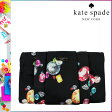 [SOLD OUT]送料無料 ケイトスペード kate spade クラッチバッグ [キングスジュエル] PXRU3900 922 APRIL ナイロン レディース KINGSJEWEL [ 正規 あす楽 ]【□】