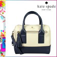 [SOLD OUT]送料無料 ケイトスペード kate spade 2WAY ショルダーバッグ [バターミルク] WKRU1801 247 ALESSA レザー レディース BUTTERMILK [ 正規 あす楽 ]【□】