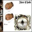 送料無料 ハンチョロ ジュエリー Han Cholo Jewerly リング [ ゴールド シルバー ] RING 指輪 ゆびわ メンズ 新作 [ 正規 あす楽 ]【ホワイトデー】