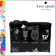 [SOLD OUT]送料無料 ケイトスペード kate spade ポーチ [ティキ カクテル ドリンク] WLRU 1407 970 メイク ケース レディース [ 正規 あす楽 ]【□】