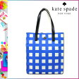 [SOLD OUT]送料無料 ケイトスペード kate spade トート バッグ [ ロイヤルブルー × クリーム ] PXRU 4045 017 カバン 鞄 レディース [ 正規 あす楽 ]【□】