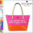 [SOLD OUT]送料無料 ケイトスペード kate spade トート バッグ [ オレンジ×ピンク ] PXRU 4110 696 カバン 鞄 レディース [ 正規 あす楽 ]【□】