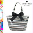 [SOLD OUT]送料無料 ケイトスペード kate spade トート バッグ [ ブラック × クリーム ] WKRU 1965 017 カバン 鞄 レディース [ 正規 あす楽 ]【□】