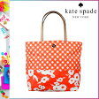 [SOLD OUT]送料無料 ケイトスペード kate spade トート バッグ [ バレンシア ] PXRU 4216 658 カバン 鞄 レディース [ 正規 あす楽 ]【□】