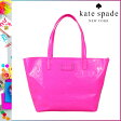 [SOLD OUT]送料無料 ケイトスペード kate spade トート バッグ [ ピンクサファイア ] WKRU 1878 689 カバン 鞄 レディース [ 正規 あす楽 ]【□】