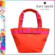 [SOLD OUT]送料無料 ケイトスペード kate spade トート バッグ [ マラスキーノ ] PXRU 3695 643 カバン 鞄 [ 正規 あす楽 ]【□】