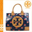 [SOLD OUT]送料無料 トリーバーチ TORY BURCH トート バッグ [ トリーネイビー ] 31129835 443 TOTE 鞄 レディース [ 正規 あす楽 ]