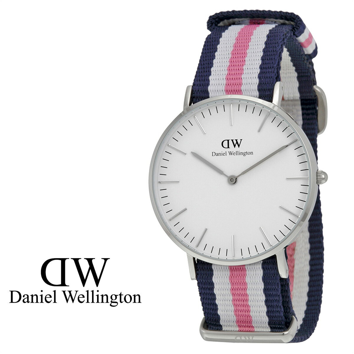 Daniel Wellington ダニエルウェリントン 36mm 腕時計 レディース  CLASSIC SOUTHAMPTON LADY  シルバー NATO  送料無料  ダニエル ウェリントン Daniel Wellington 腕時計 36ミリ 正規  通販