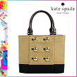 [SOLD OUT]送料無料 ケイトスペード kate spade トートバッグ [ ベージュ ] PXRU 4460 248 レディース TOTE トート バッグ [ 正規 あす楽 ]