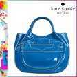 [SOLD OUT]送料無料 ケイトスペード kate spade トートバッグ [ ラズリ ] PXRU 4490 376 レディース TOTE トート バッグ [ 正規 あす楽 ]【□】