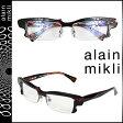 アランミクリ alain mikli メガネ 眼鏡 ブラック レッド セルフレーム メンズ レディース あす楽