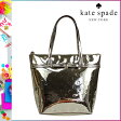 [SOLD OUT]送料無料 ケイトスペード kate spade レディース トートバッグ WKRU 2470 711 ゴールド JERALYN [ 正規 あす楽 ]【□】