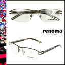送料無料 レノマ renoma メガネ 眼鏡 正規 あす楽 通販 財布 時計 ビジネス