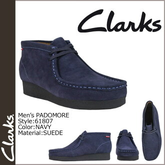 [SOLD OUT] Clarks CLARKS Padmore Wallaby boots [Navy] 61807 PADMORE SUEDE mens NAVY WALLABEE [regular]