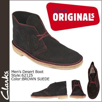 Clarks originals Clarks ORIGINALS desert boots 62125 suede suede Desert Boot
