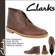 [SOLD OUT]クラークス Clarks デザートブーツ DESERT BOOT BUSHACRE 2 34135 メンズ