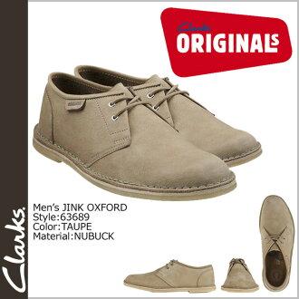 Clarks originals-Clarks ORIGINALS zinc Oxford Shoes 63689 JINK nubuck men's