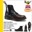 [SOLD OUT]送料無料 ドクターマーチン Dr.Martens 7ホール ブーツ [ チェリーレッド×パープル×ネイビー ] R14628640 ANTHONY Made in England レザー メンズ [ 正規 あす楽 ]